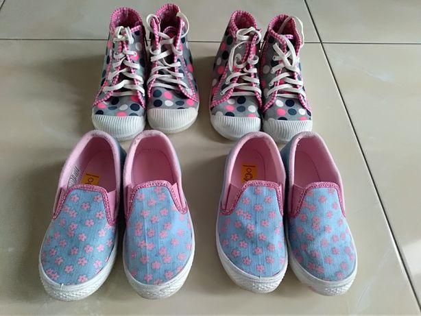Buty, buciki dla bliźniaczek bliźniaczki