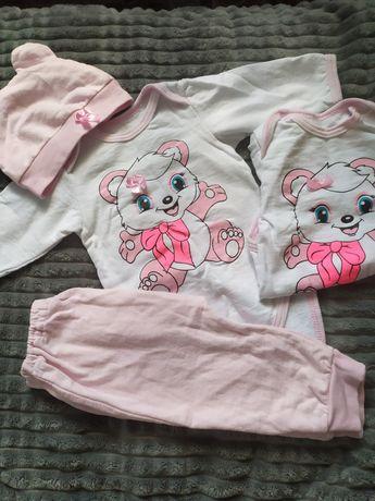 Набор для близнецов или двойняшок девочок