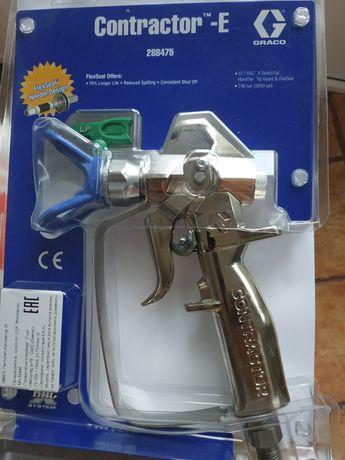 Пистолет Graco Contractor для бесплатной покраски. Грако.