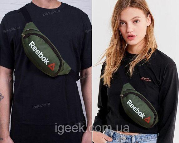 ХИТ Бананка Поясная сумка через плечо/пояс женская/мужская/Adidas/Nike