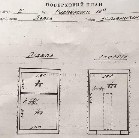 Гараж, вул. Рудненська, 12а (Левандівка, Сяйво), Білогорський
