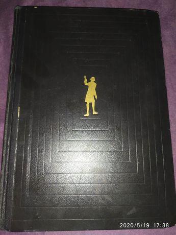 Джонатан Свифт Приключения Гулливера 1967 год выпуска