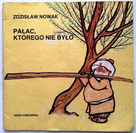 Kolekcja PRL: Poczytaj mi mamo - Pałac, którego nie było 1986r