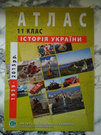 Атлас історія України 11 клас история Украины