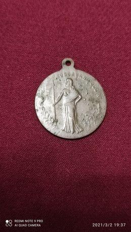 Медаль 1917г.(Временного правления)