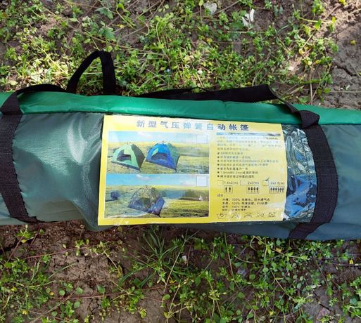 Carco 6-ти местная Автоматическая палатка, Туристическая! Легкий карка