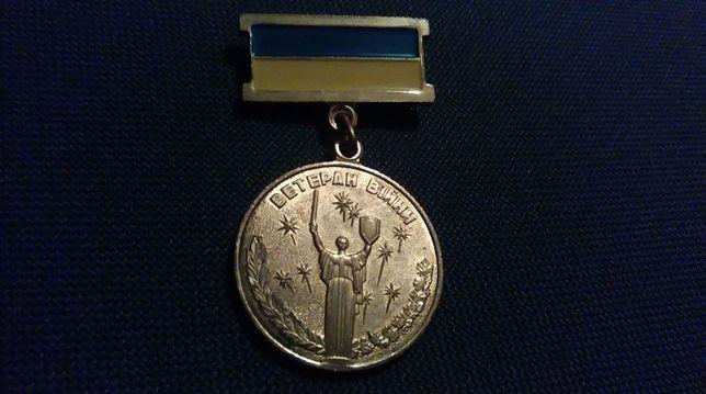 Oryginalny Medal Weteran Wojny / Ukraina !!!
