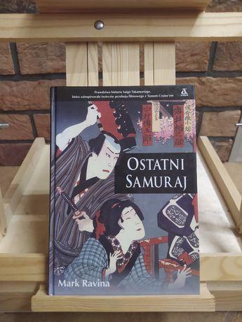 Ostatni Samuraj. Mark Ravina
