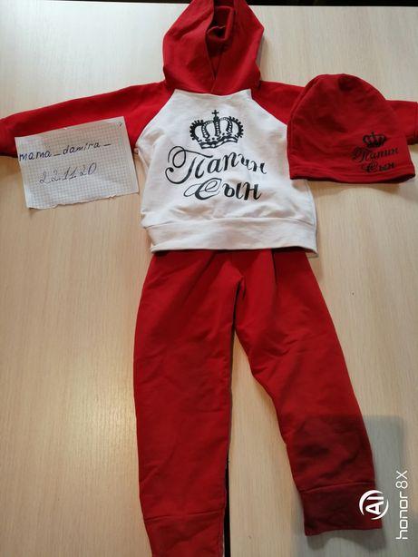 Продам спортивный костюм для мальчика