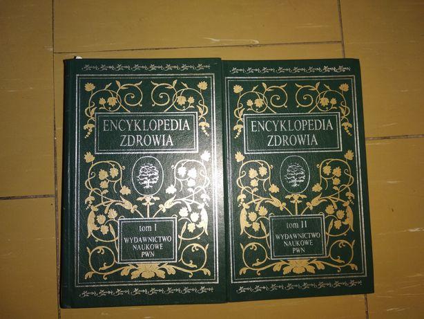 Encyklopedia zdrowia ZESTAW 2 tomy wydawnictwo PWN