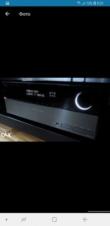 Harman Kardon AVR -260 7.1