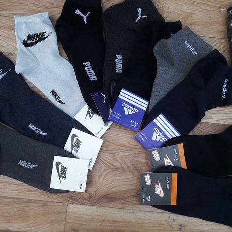 Носки спортивні