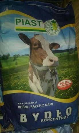 Niski mocznik w mleku, to mniej litrów w zbiorniku!