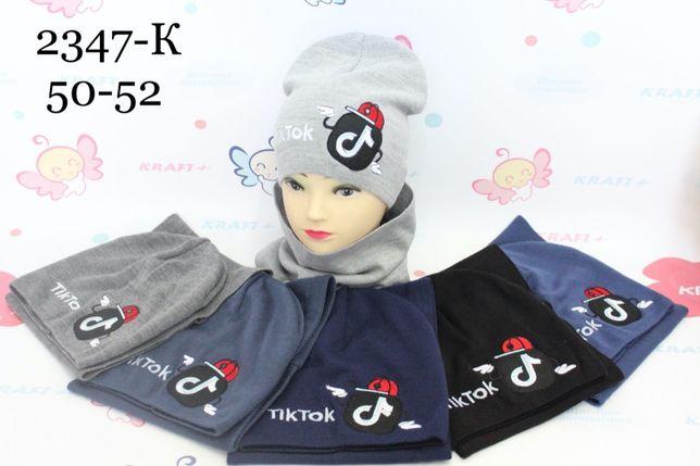 Купить детскую шапку Шапка Хомут Вязка Детский комплект Опт и Розница