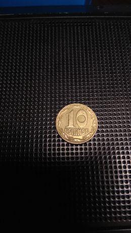 10 копеек 1992 г. 1.11ААм. 50 грн.шт.