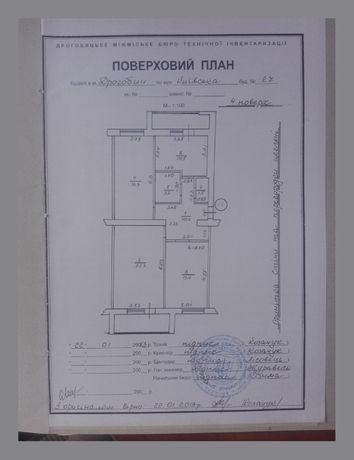 Продається 3-кімнатна квартира, Дрогобич