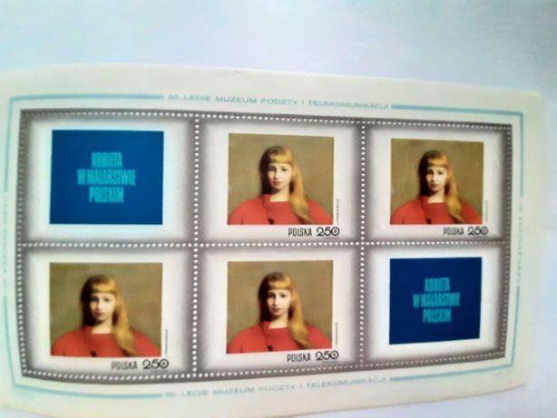 Znaczki polski czyste 1971