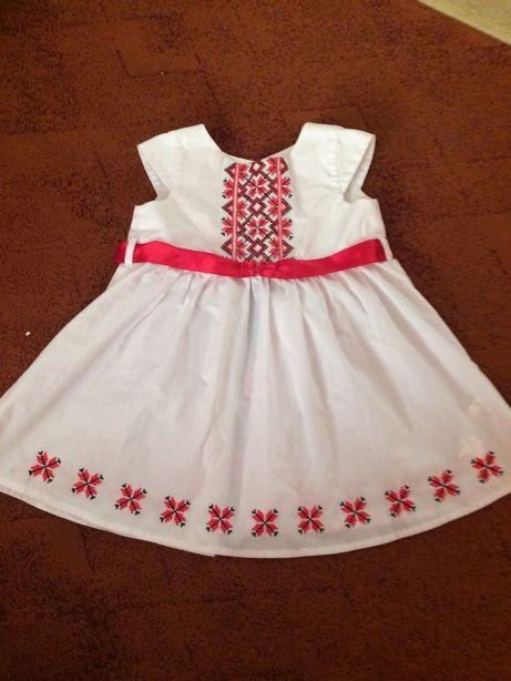 Вишиванка, сукня, плаття, платье
