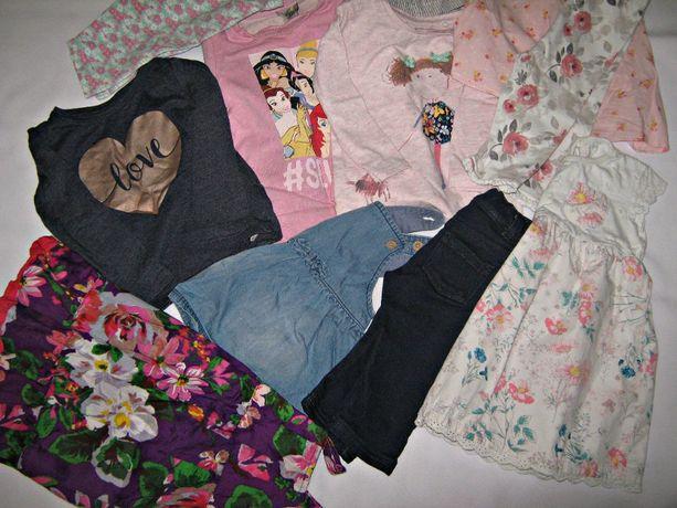 Пакет вещей NEXT.TU идр 16 вещей для девочки 1-2 года