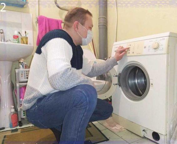 Я Мастер. Ремонт стиральных машин Посудомоечных Холодильников Бойлеров