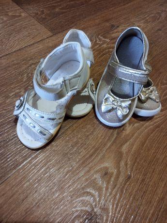 Взуття 22-24 розмір