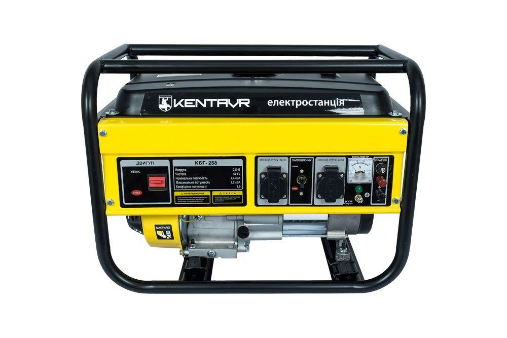 Продам генератор Кентавр 2,5 кВт Южное - изображение 1