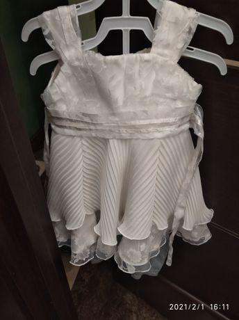 Плаття.сукня.платячко