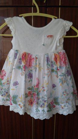 Платье Next для новорождённой девочки от 0 до 3 месяцев
