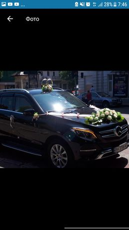 Свадебный букет на машину