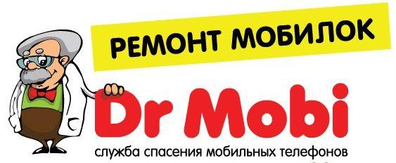 Профессиональный ремонт телефонов, планшетов, ноутбуков в Донецке!