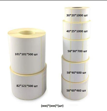 термоэтикетка 101*101 100*100 этикетка для новой почты наклейки t.eco