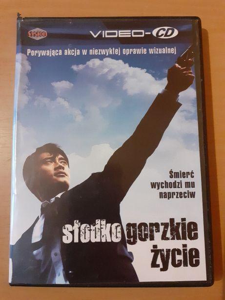 Słodko-gorzkie życie. DVD