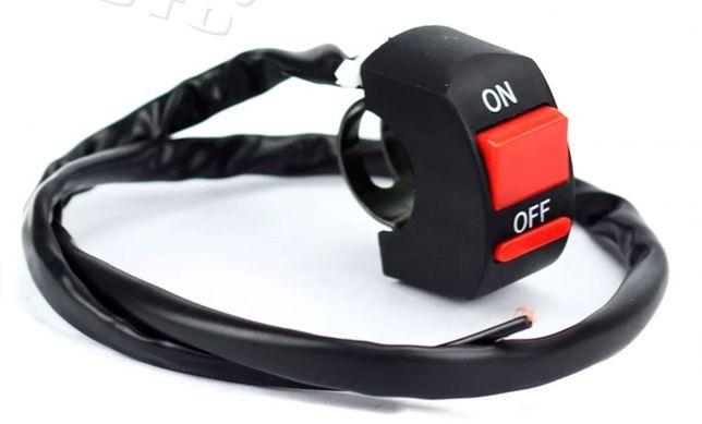 Interruptor on/off de mota e arranque