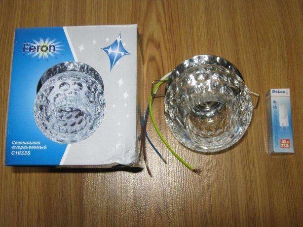 Світильник Светильник встраиваемый c галогенной лампой G-9