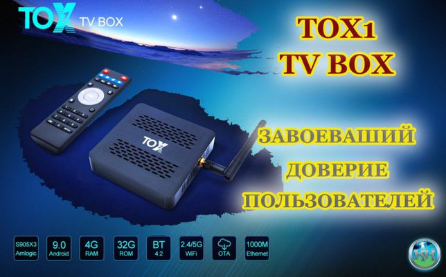 Tv Box TOX1 (S905X3, 4/32GB, Android 9, bluetooth, WiFi 5G)