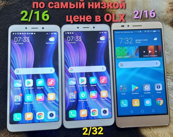 Xiaomi redmi 6A 2/32 Gb +2/16 Gb HONOR X 5 2/16 Gb