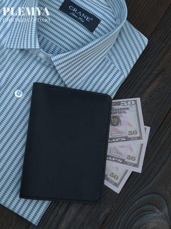 Кошелек мужской кожаный (3в1) Портмоне клатч для паспорта и денег