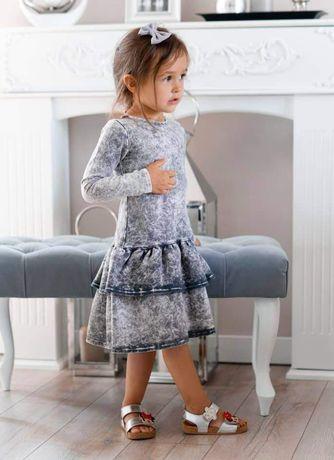Szara sukienka dekatyzowana 98-140