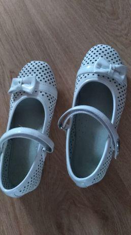 Buty dla dziewczynki rozm.33