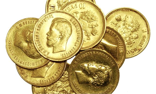Обмін. Монета Царської Росії рубль копейка