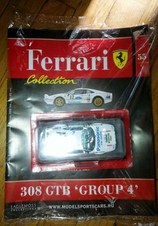 Ferrari Collection №64.