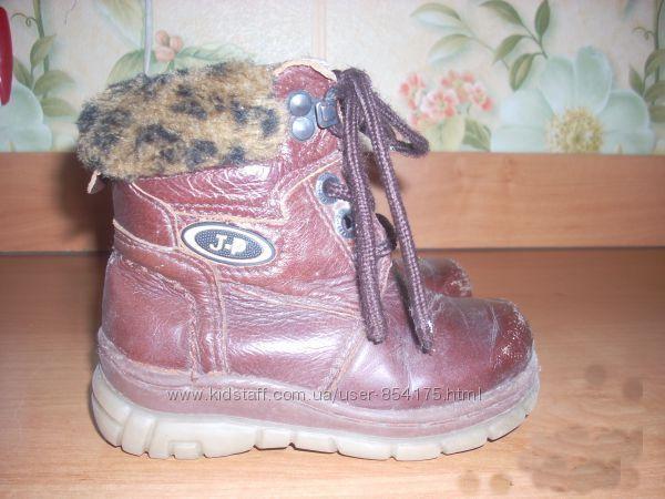 Зимние ботиночки из натуральной кожи 23 размер
