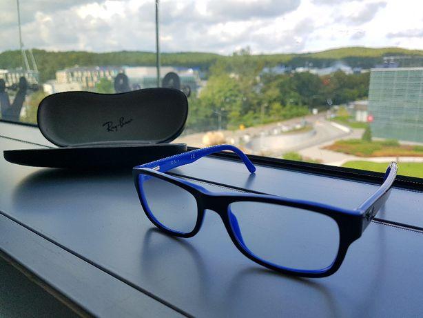 Okulary Ray-Ban (tzw. zerówki) + Etui RayBan