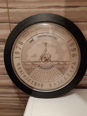 Многолетний календарь СССР