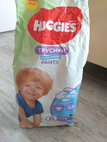 Продам подгузники трусики HUGGIES для мальчиков 6 (15-25 кг)