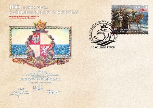 Fi 5035 FDC Zaślubiny Polski z morzem.