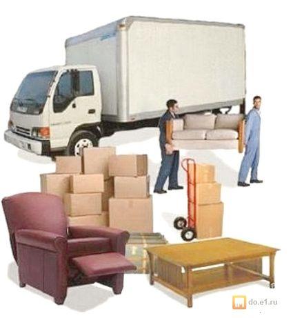 Разбираем мебель грузчики грузоперевозки мебели вывоз мусора