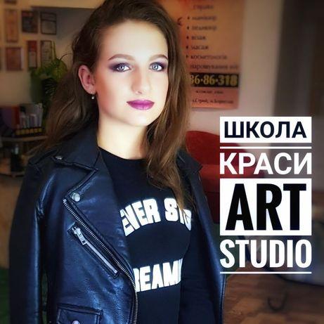 Курси макіяжу, нарощення вій, шугарингу у Самборі. ШК ART Studio #1
