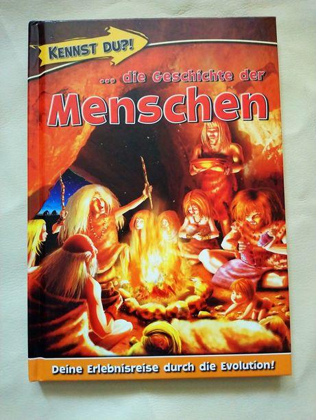 Книга енциклопедія на німецькій мові