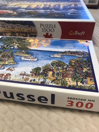 Puzzle 2 szt / kompletne